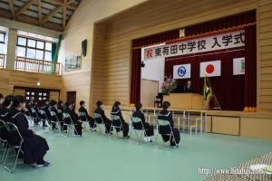 東有田中学校入学式24.4.10
