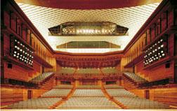 パトリア日田大ホール