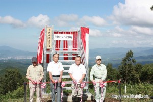 月出山岳展望台お披露目式②25.9.5