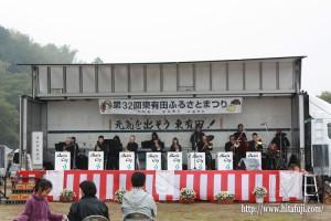 東有田ふるさとまつり25.11.17 市民楽団演奏