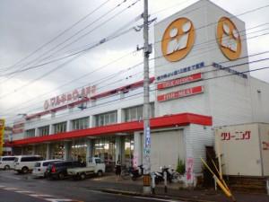 マルキヨ篠栗店
