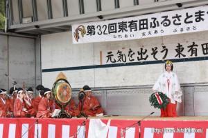 東有田ふるさとまつり25.11.17 大原雅楽会