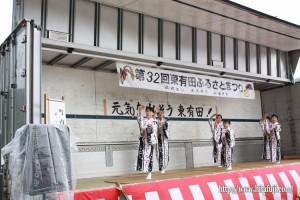 東有田ふるさとまつり25.11.17 町内芸能発表①