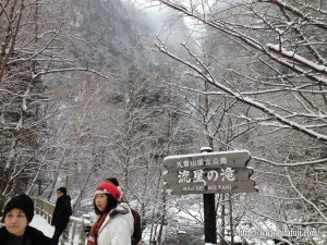 自治会長旅行25.12.4北海道 流星の滝