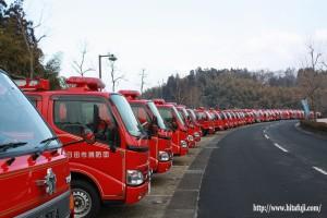 勢揃いした消防車両26.1.19