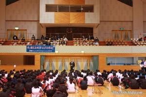 県中学生大会開会式会長挨拶26.1.18