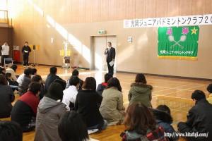 光岡ジュニアクラブ20周年記念
