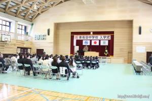 東有田中学校⑧