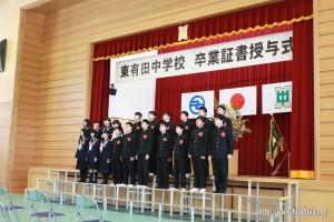 東有田中学校卒業式26.3.7 ②
