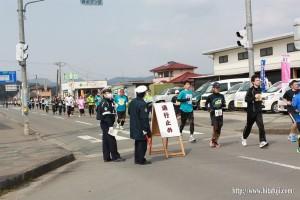 ひなまつり健康マラソン大会26.3.9 ①