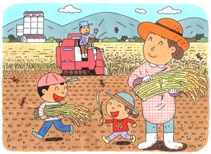 稲刈りイラスト