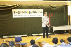 ののひるの会感謝ディー長澤道夫氏②26.9.12