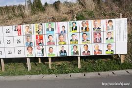 市議選ポスター23.4.18