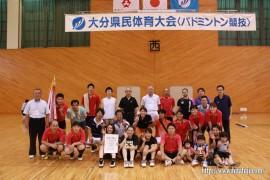 優勝した日田市チーム26.9.7