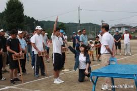 東有田体育祭開会式①