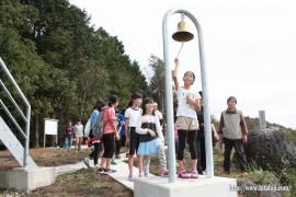 月出山岳登山鐘鳴らし26.10.26②