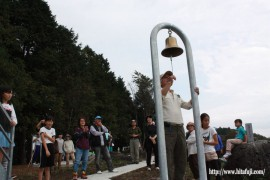 月出山岳登山鐘鳴らし26.10.26①