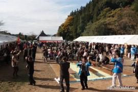 東有田ふるさとまつり26.11.16 ②