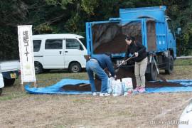 堆肥無料配布コーナー