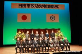 今年の市政功労者表彰式26.11.3