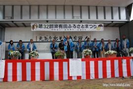 昨年の東有田ふるさとまつり25.11.17 ①