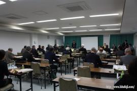 自治会連合会研修視察26.11.12①