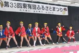 東有田ふるさとまつり26.11.16 ①