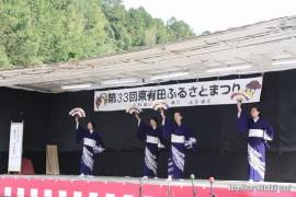 藤栄会羽田教室