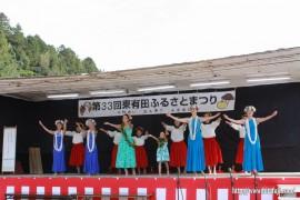 マウナキエキエフラアカデミー(フラダンス)