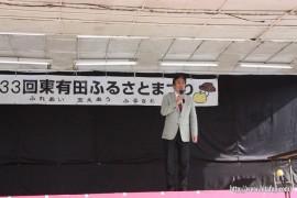 来賓挨拶原田市長