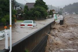 2年前の豪雨24.7.3