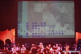 藤蔭高校吹奏楽部演奏会⑪26.12.21