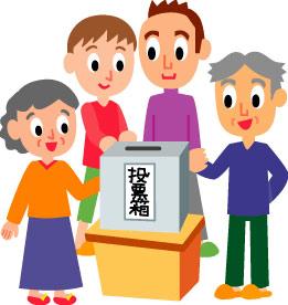 選挙イラスト③