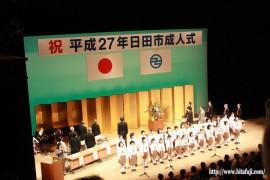 成人式27.1.11 国歌・市歌斉唱