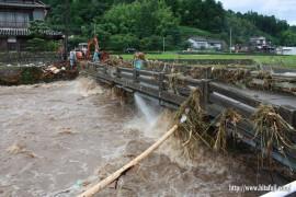 水害にあった日掛橋24.7.3