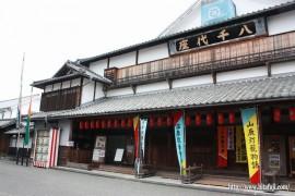 東有田公民館研修視察八千代座②27.1.29