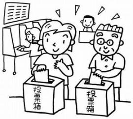 選挙イラスト①