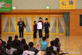 若鮎カップ大会開会式②27.2.22