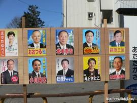 4年前の九重町議選