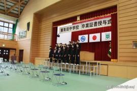 東有田中学校卒業式27.3.6④