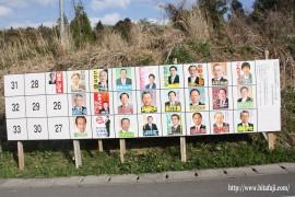 市議選ポスター23.4.18 (2)