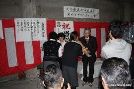県議選告示27.4.3井上あきお候補 ⑮
