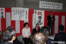 県議選告示27.4.3井上あきお候補 ⑬