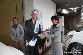 県議選告示27.4.3井上あきお候補 ⑪