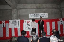 県議選告示27.4.3井上あきお候補 ⑭