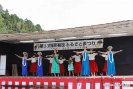 昨年の東有田ふるさとまつり26.11.16 ②