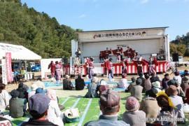 東有田ふるさとまつり24.11.18 ②