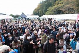 東有田ふるさとまつり25.11.17 笑顔が②