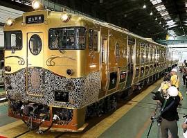 JR九州の観光列車「或る列車