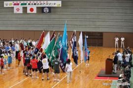 総合開会式選手宣誓